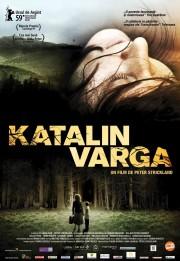 Каталина Варга