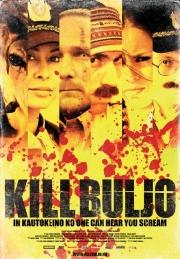 Убить Бульо