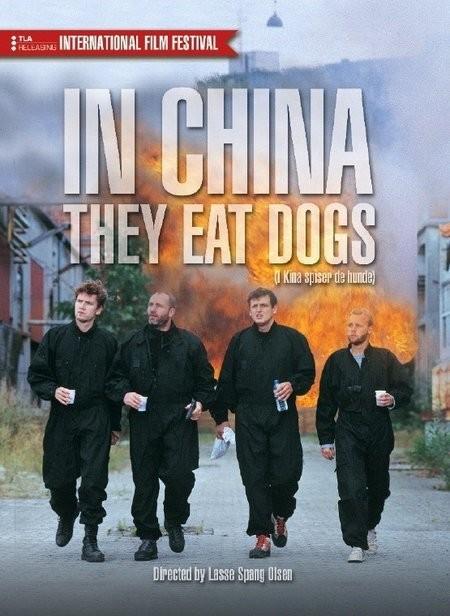 В Китае едят собак / Быстрые стволы