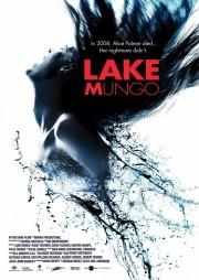 Озеро Манго