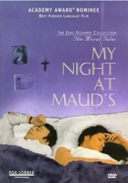 Моя ночь с Мод
