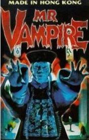 Мистер Вампир