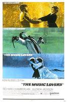 Музыкальные любовники