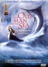 Старик и море