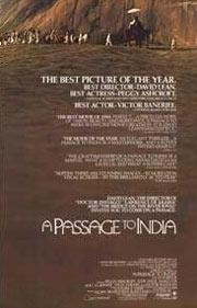 Поездка в Индию