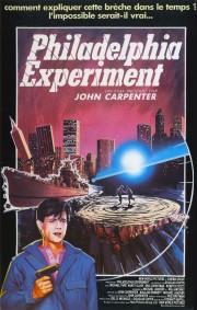Филадельфийский эксперимент / Секретный эксперимент