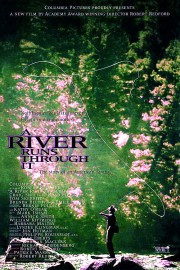 И катит воды река / Там, где течет река