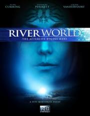 Мир реки