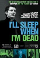 Высплюсь, когда сдохну