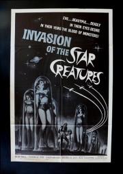 Вторжение звездных созданий