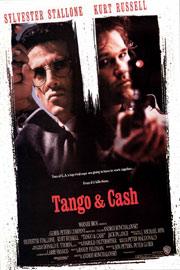 Танго и Кэш