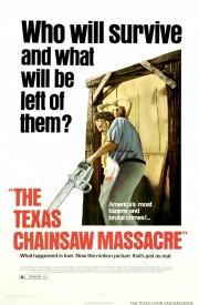 Техасская резня бензопилой