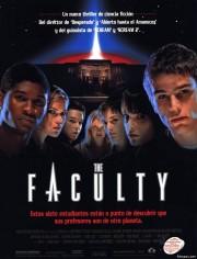 Факультет