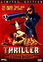 Триллер: жестокое кино