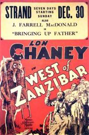 К западу от Занзибара