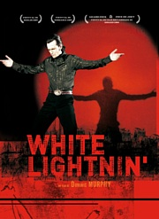 Просветление Уайта