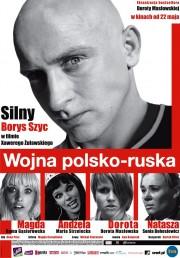 Польско-русская война