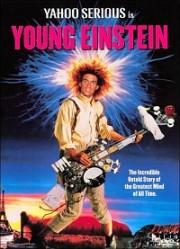 Молодой Эйнштейн