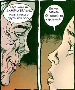 http://www.ekranka.ru/pics/preacher_bog.jpg