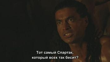 http://www.ekranka.ru/pics/spartacus3.jpg