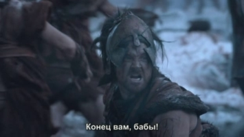 http://www.ekranka.ru/pics/spartacus4.jpg