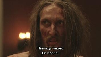 http://www.ekranka.ru/pics/spartacus7.jpg
