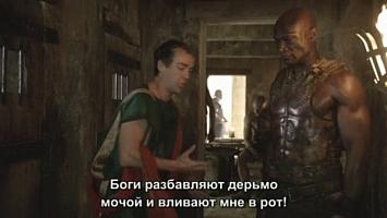 http://www.ekranka.ru/pics/spartacus8.jpg