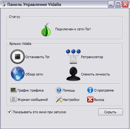 http://www.ekranka.ru/pics/tor2.jpg
