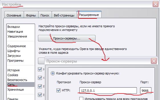 http://www.ekranka.ru/pics/ultrasurf3.jpg